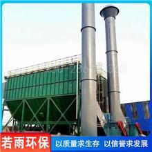 70吨燃煤锅炉除尘器 电厂生物质锅炉除尘器 排放标准达标