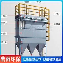 脉冲锅炉除尘器 焦炭厂锅炉布袋除尘器 锅炉除尘器型号