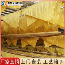 沛县酒楼鲜腐竹生产设备定做 中小型手工腐竹机 多用手工腐竹机