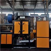 催化燃烧装置 活性炭催化燃烧一体机 向荣供应 废气处理设备 定做