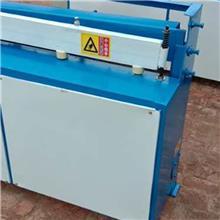 电动裁板机 3米板剪板机 2个厚铁板剪板机可定制