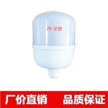 led球泡灯外壳灯罩 CP26透光率90%全塑上盖PBT塑料外壳