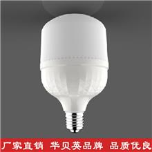 塑包铝LED球泡灯套件钻石款来样定制