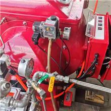 生物柴油低氮燃烧机 4吨空气雾化燃烧机 烈焱 50万大卡柴油压力雾化 放心选购