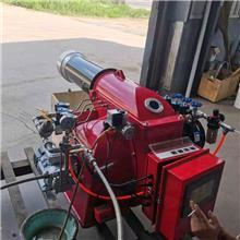 甲醇燃烧机空气雾化 生物柴油低氮燃烧机 烈焱 50万大卡柴油压力雾化 欢迎咨询