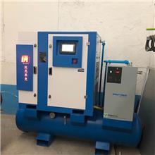 第三代激光切割机专用空压机 汉尼米克 高压一体螺杆空压机 厂家直供