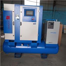 第三代激光切割机专用空压机 汉尼米克 1.6Mpa一体式空压机 值得信赖的厂家
