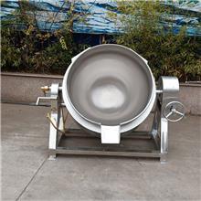 商用可倾式不锈钢夹层锅 草莓酱熬制锅 夹层锅生产厂家