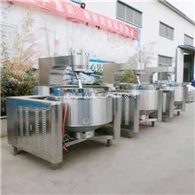 商用全自动行星炒锅 熬山楂酱草莓酱糖稀机器 食堂厨房商用炒菜机