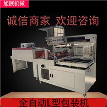 小商品封口机 链式传送热收缩机 纸箱薄膜全自动热收缩包装机 圆柱包膜机