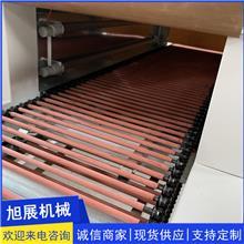 食品行业套膜封切机热收缩膜 全自动边封套膜封切机 长型灯包膜机 高速热收缩包装机