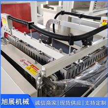 酸奶热收缩包装机 全自动L型热缩膜包机 茶叶包装盒塑封机 边封包装机