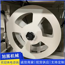 全自动L型封切热收缩包装机 热缩膜塑封机 套膜热缩封口机