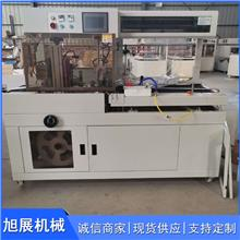 流水线包装热收缩包装机 全自动L型封切收缩包装机 二合一塑封机