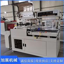 空调连接管塑包机 全自动热收缩包装机 小型纸盒包膜机 喷气式收缩机