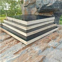 建材家装 环保耐用木胶板 振华木业 品类齐全 价格合理 支持定制 全国供应