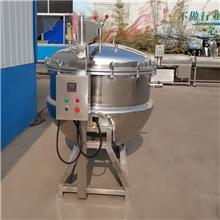 可倾式电加热高温高压蒸煮锅 压力式蛋制品煮锅 玉米花生高温蒸煮锅