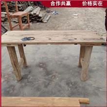 老榆木吧台桌面 老榆木楼梯板 旧门板拼花桌面 价格报价