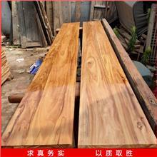 老榆木餐桌 风化榆木板材 老榆木门板桌面常年出售
