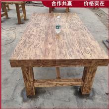 旧门板桌面 风化吧台搁板 榆木护墙板地板 出售价格