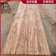 原木吧台板 老榆木楼梯板 拼接老榆木门板 常年出售