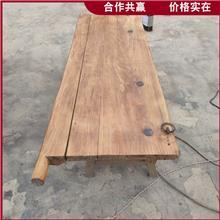 老榆木护墙板 风化吧台搁板 家居装饰护墙板 出售价格