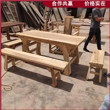 老榆木吧台桌面 老榆木楼梯板 旧门板拼花桌面 出售报价