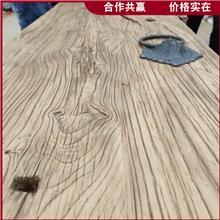 榆木装修板材 风化吧台搁板 装修风化实木地板 厂家报价