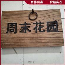老榆木木地板 老榆木背景墙板 装修风化实木地板 市场价格