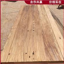 风化老榆木门板 实木吧台桌面 南方老榆木板材 长期出售