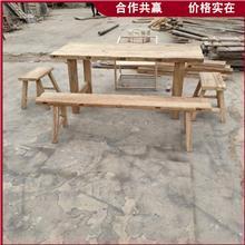 老榆木吧台桌面 实木仿古牌匾 拼接老榆木门板 出售价格