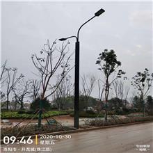 攀枝花8米一体化太阳能路灯报价 炬亚交通
