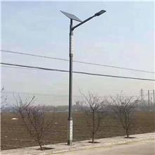 淄博8米LED太阳能路灯价格 炬亚交通