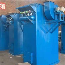 厂家直供 锅炉除尘器 价格合理 脉冲布袋除尘器 静电除尘器