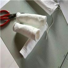 厂家供应常温除尘滤袋  涤纶真丝粘除尘布袋 规格齐全