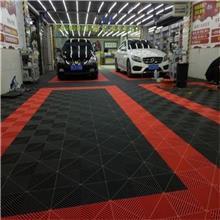 郫都洗车房拼接格栅 塑料地板 排水免挖槽耐压地格栅 免费咨询