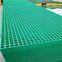 新龙化工厂玻璃钢盖板 污水处理厂排水地沟盖板 洗车店漏水网格板 简易安装 各种规格