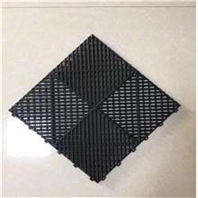 武侯洗车房拼接格栅 塑料地板 排水免挖槽耐压地格栅 质量放心可靠