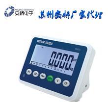 苏州IND231台秤仪表价格