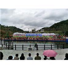 贵州水上舞台-水上环境工程设计-昌正环保