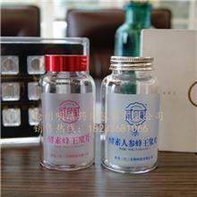 软胶囊包装瓶 冬虫夏草玻璃瓶 大口径虫草玻璃瓶 欢迎来电咨询