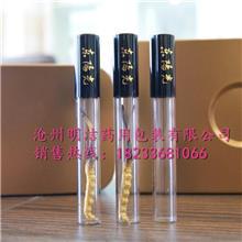 圆口直口冬虫夏草瓶 一支装虫草玻璃瓶 单根虫草瓶 生产销售
