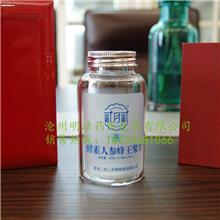 玛咖玻璃瓶 虫草含片瓶 冬虫夏草玻璃瓶 价格合理