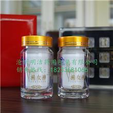 厂家销售 三七粉藏红花瓶 双层亚克力胶囊瓶 避光胶囊瓶子