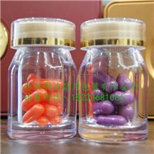 亚克力保健食品瓶价格 透明亚克力瓶 明洁 药用塑料罐 生产销售