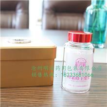 软胶囊包装瓶 虫草含片瓶 冬虫夏草含片玻璃瓶 欢迎来电咨询