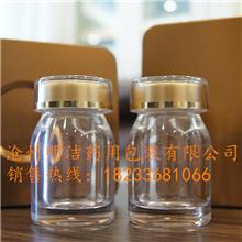高透明金属盖PS塑料瓶 亚克力保健食品瓶价格 分装塑料瓶 欢迎选购