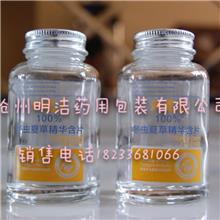 虫草含片玻璃瓶 冬虫夏草玻璃瓶 明洁 高硼硅胶囊玻璃瓶 生产加工