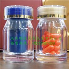 高透明金属盖PS塑料瓶 虫草保健食品包装瓶子 明洁 保健品瓶 价格优惠