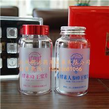 冬虫夏草含片玻璃瓶 胶囊片剂瓶 高硼硅透明玻璃瓶 价格优惠